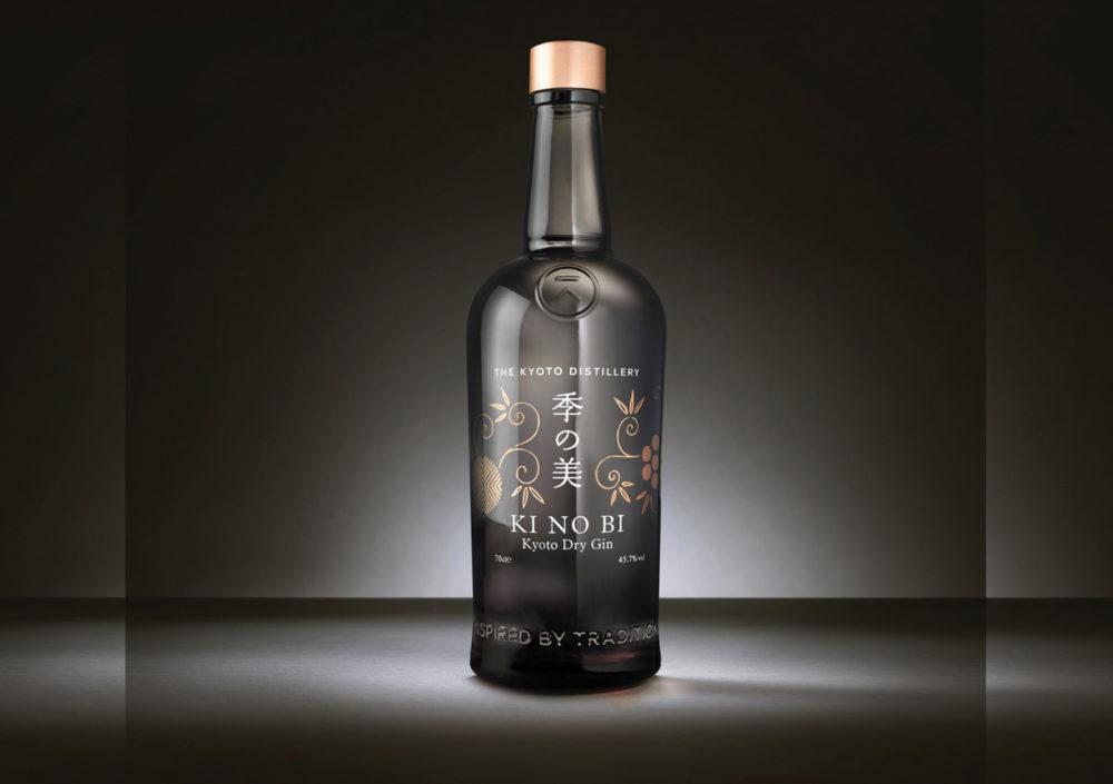 KI NO BI Kyoto Dry Gin - The Christmas Gift List by whatiwouldbuy.com
